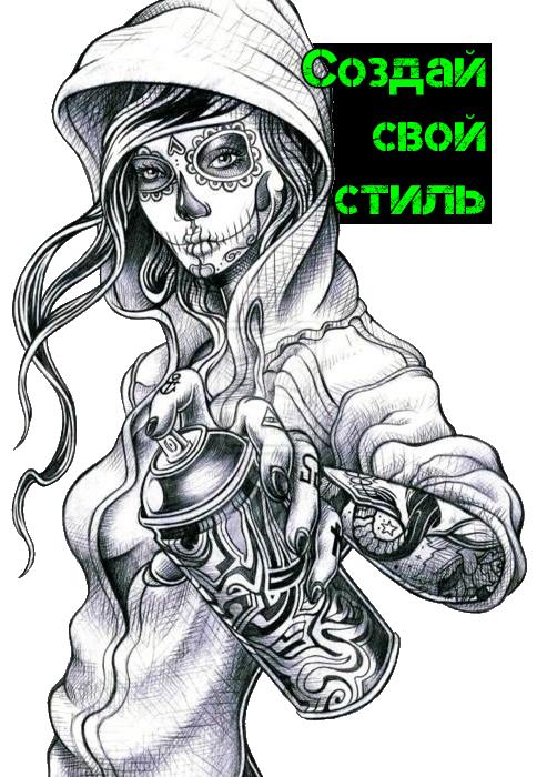 тату в Москве круглосуточно